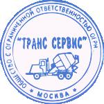 ottrisc-pechat-1