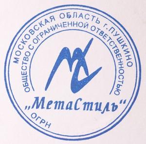 pechat 191