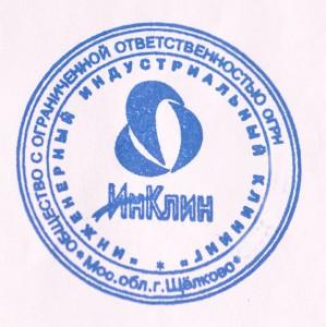 pechat 521
